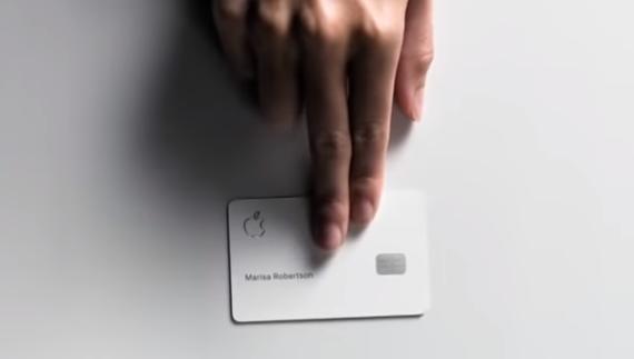 Apple hopper med på tech-bank bølgen og introducerer Apple Card