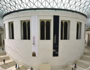 Tag på en imponerende 3-D tur til verdens top-ti museer