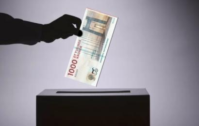 Penge og korruption i dansk politik?